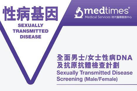 男女性病病毒基因检测